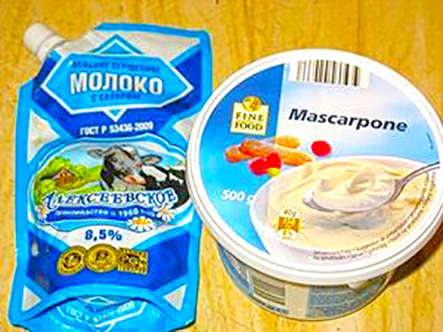 Упаковка сгущенки и сыра