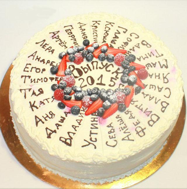 Торт именной с именами