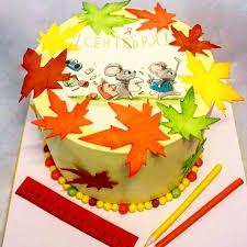 торт на 1 сентября для первоклассника