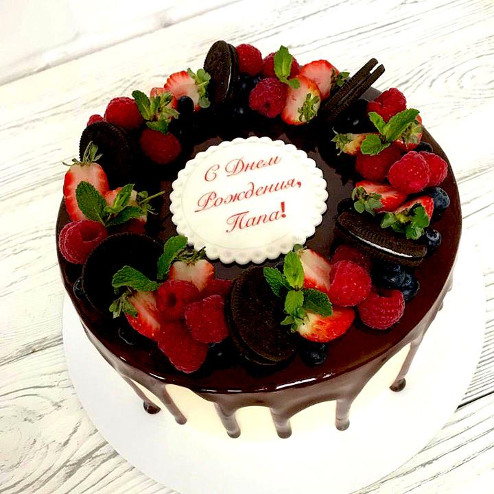 Торт для юбилея: самые лучшие идеи и рецепты