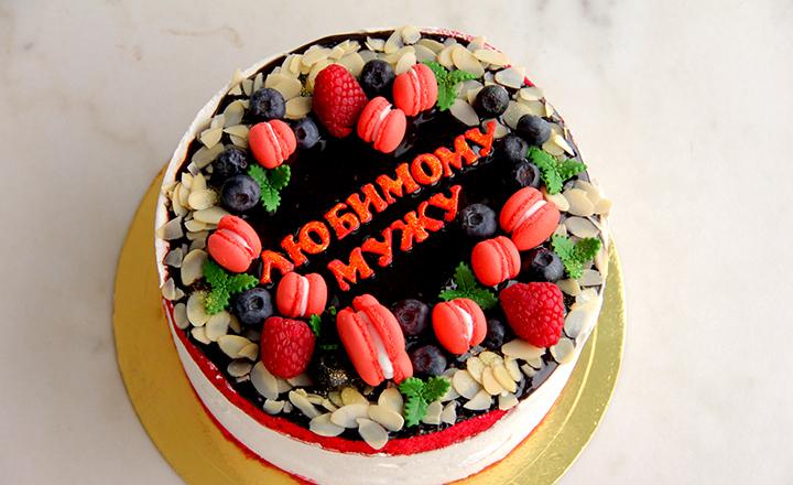 надпись на торте мужу
