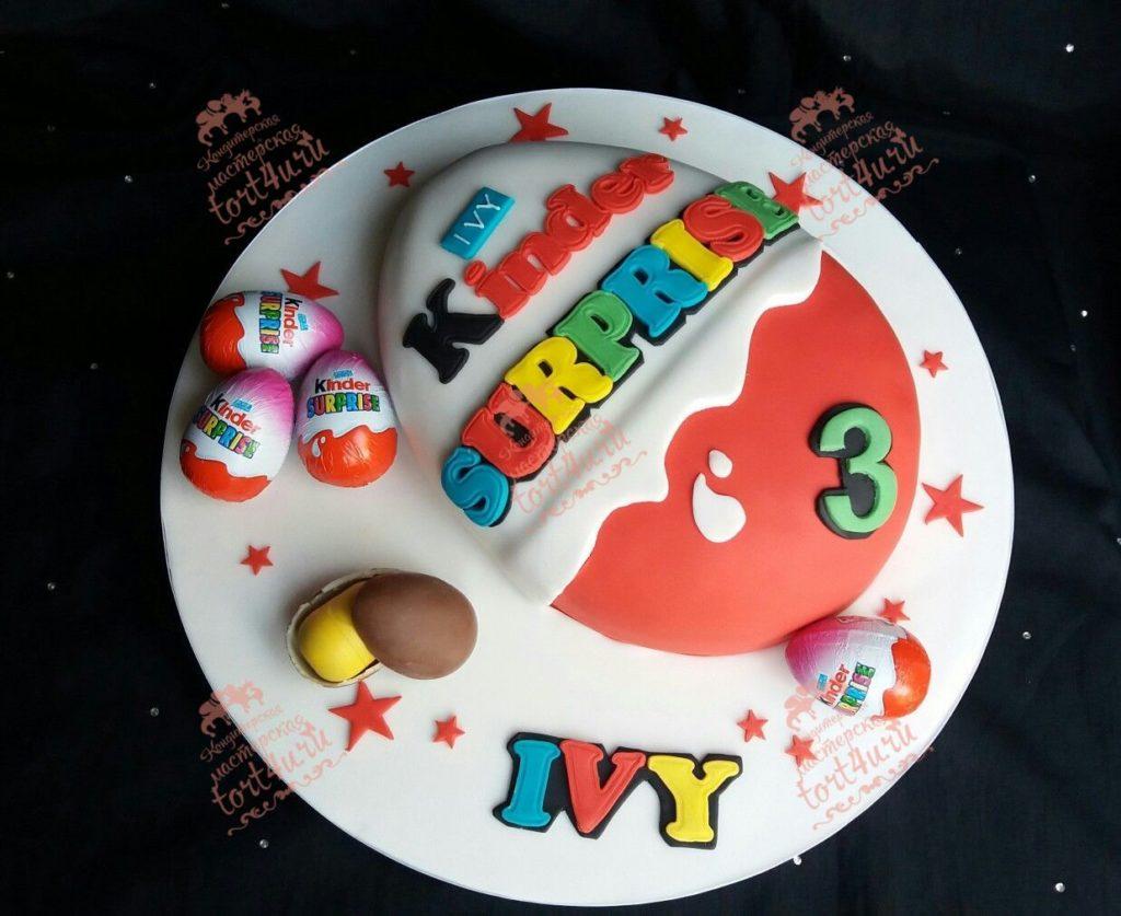 Торт для мальчика 7 лет Киндер Сюрприз